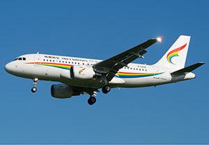 Tibet Airlines inaugure son premier vol entre le Tibet et koh Samui