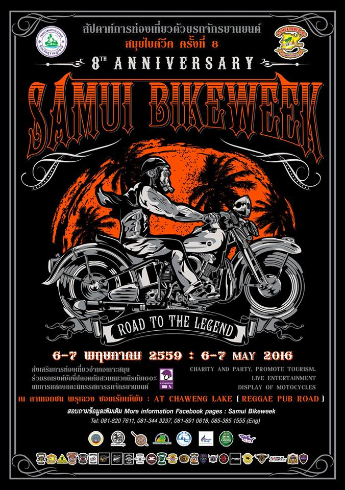 samui bike week 2016