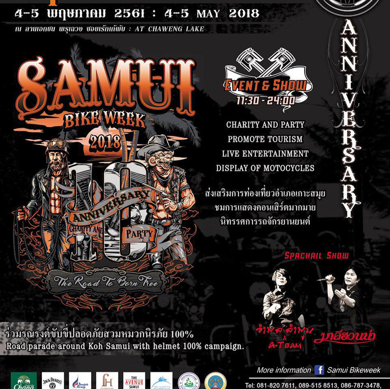 samui bike week 2018a